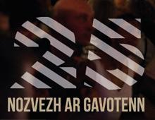 Affiche et programme Nuit de la Gavotte